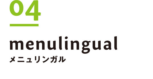 04:menulingual relate your world by EAT and TRIP for SP